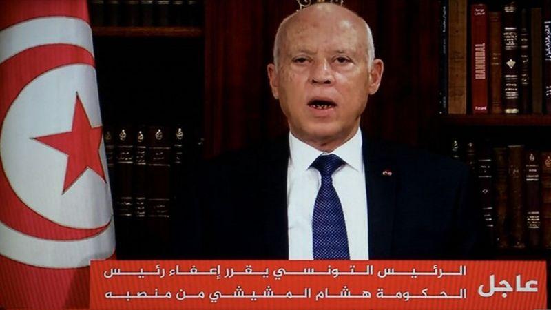 تونس: الرئيس يقيل رئيس الوزراء ويجمد البرلمان والغنوشي يتهمه بالانقلاب